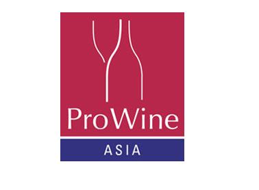 logo-prowein-asia